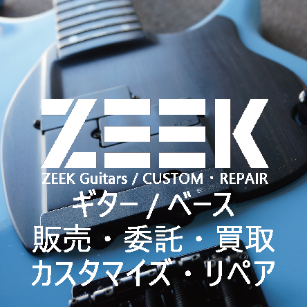 ZEEK Guitars cafe