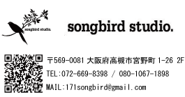 songbird%e6%83%85%e5%a0%b1