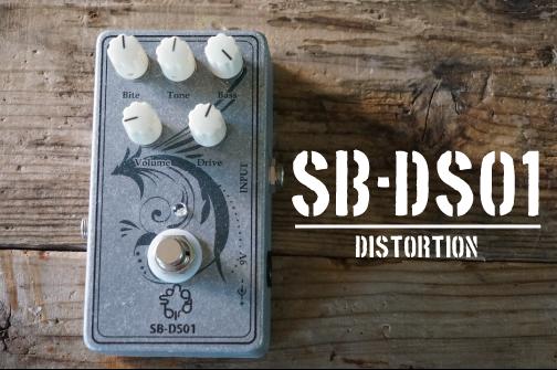 SB-DS01