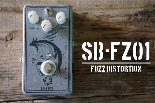 SB-FZ01