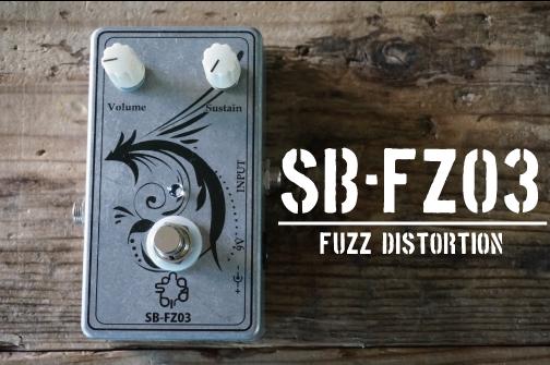 SB-FZ03