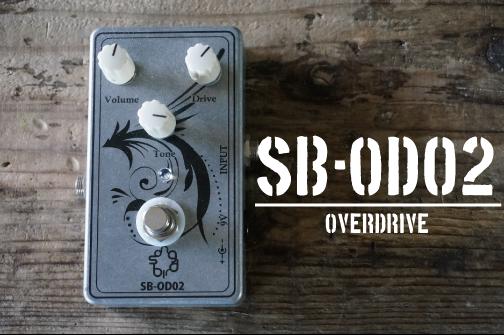 SB-OD02