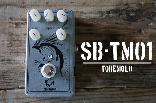 SB-TM01