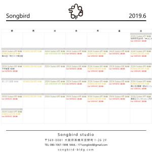 カレンダーソングバード6月